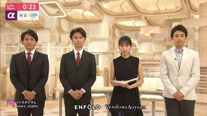 2019年06月06日三田友梨佳の画像35枚目