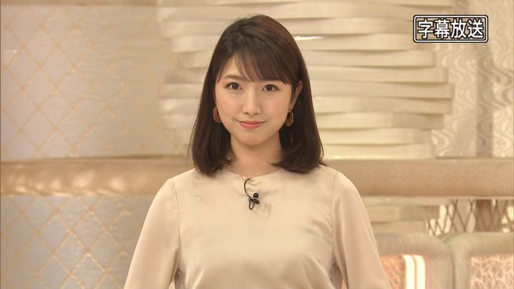 2019年06月10日三田友梨佳の画像05枚目