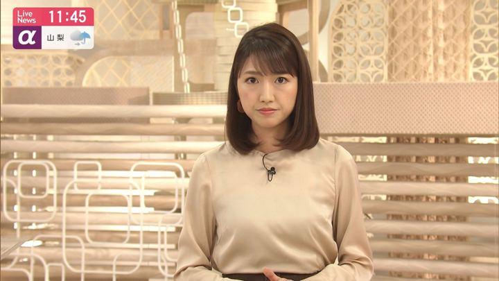 2019年06月10日三田友梨佳の画像08枚目