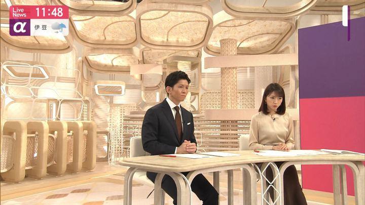 2019年06月10日三田友梨佳の画像10枚目