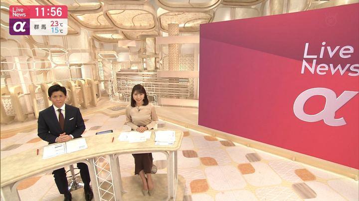2019年06月10日三田友梨佳の画像17枚目
