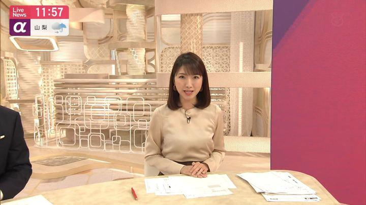 2019年06月10日三田友梨佳の画像18枚目