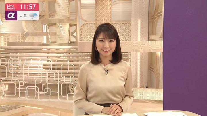 2019年06月10日三田友梨佳の画像19枚目