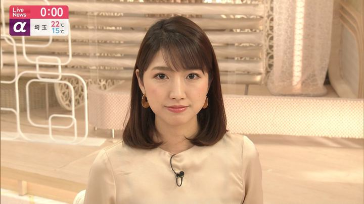 2019年06月10日三田友梨佳の画像21枚目