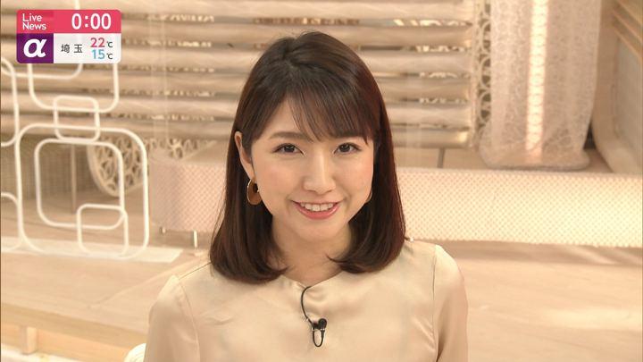 2019年06月10日三田友梨佳の画像22枚目