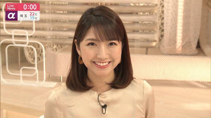 2019年06月10日三田友梨佳の画像23枚目