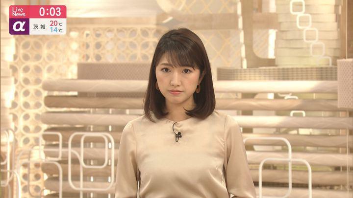 2019年06月10日三田友梨佳の画像24枚目