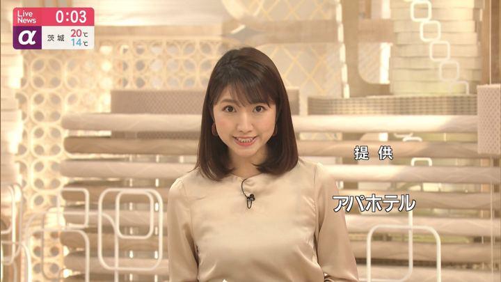 2019年06月10日三田友梨佳の画像25枚目