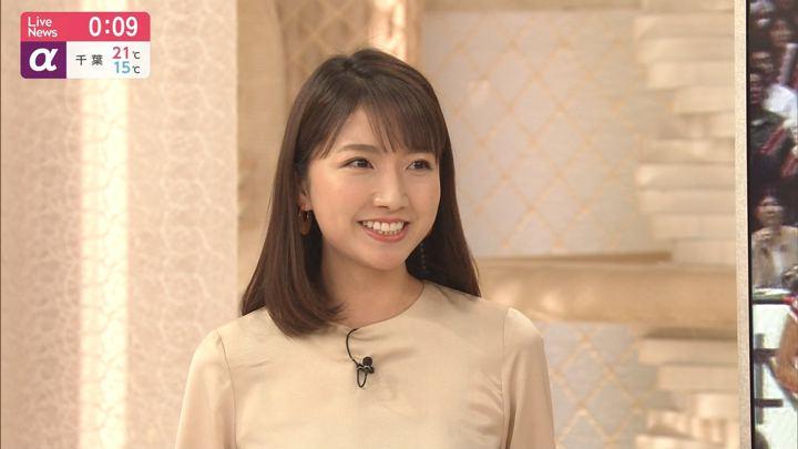 2019年06月10日三田友梨佳の画像30枚目