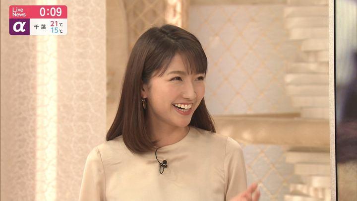 2019年06月10日三田友梨佳の画像31枚目