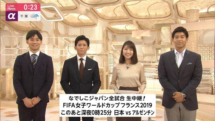 2019年06月10日三田友梨佳の画像34枚目