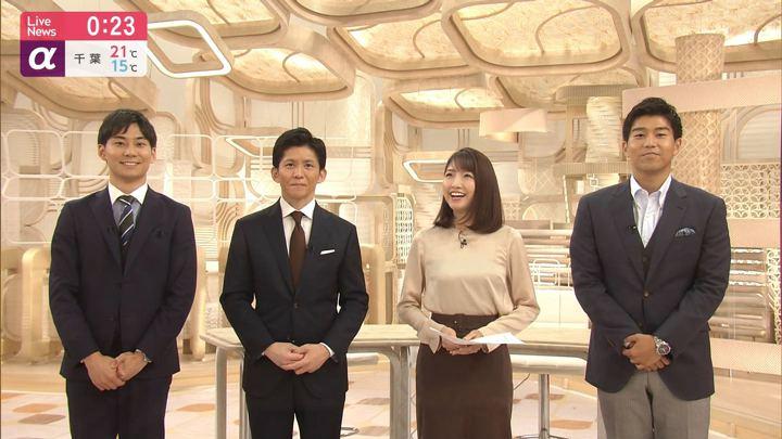 2019年06月10日三田友梨佳の画像35枚目