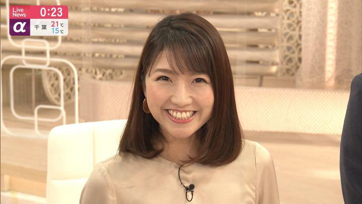 2019年06月10日三田友梨佳の画像36枚目