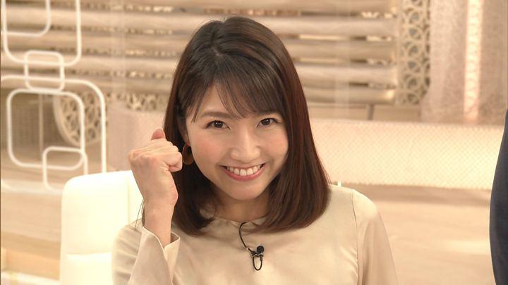 2019年06月10日三田友梨佳の画像37枚目