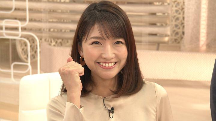 2019年06月10日三田友梨佳の画像38枚目