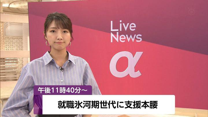 2019年06月11日三田友梨佳の画像02枚目