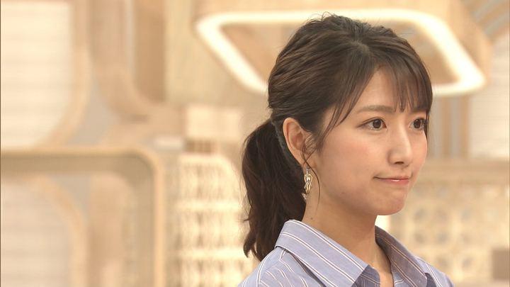 2019年06月11日三田友梨佳の画像04枚目