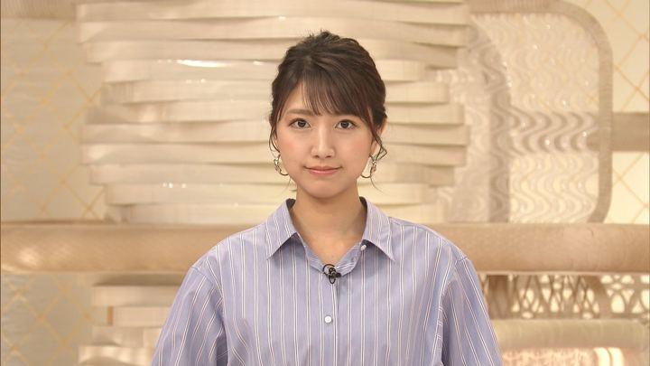 2019年06月11日三田友梨佳の画像06枚目