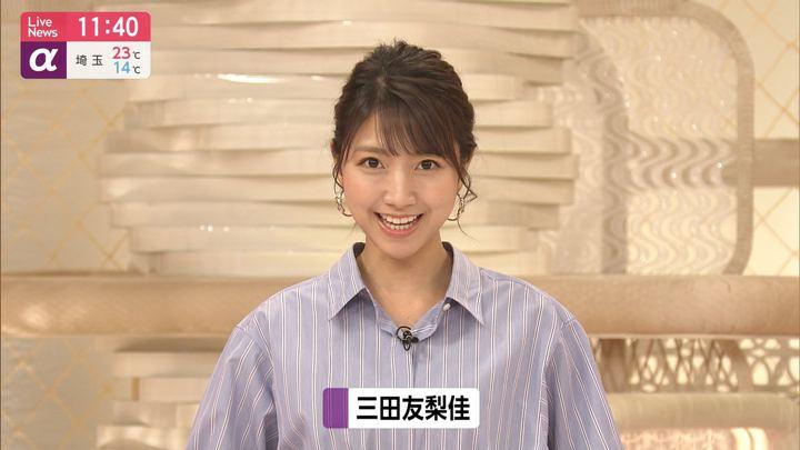 2019年06月11日三田友梨佳の画像09枚目