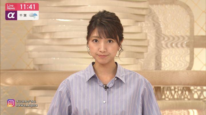 2019年06月11日三田友梨佳の画像10枚目
