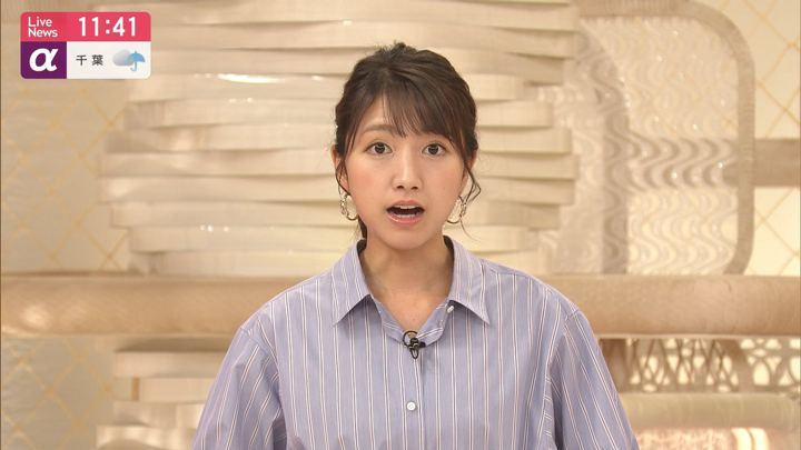 2019年06月11日三田友梨佳の画像11枚目