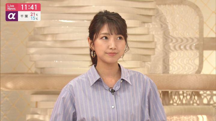 2019年06月11日三田友梨佳の画像12枚目