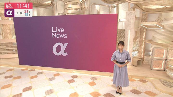 2019年06月11日三田友梨佳の画像13枚目