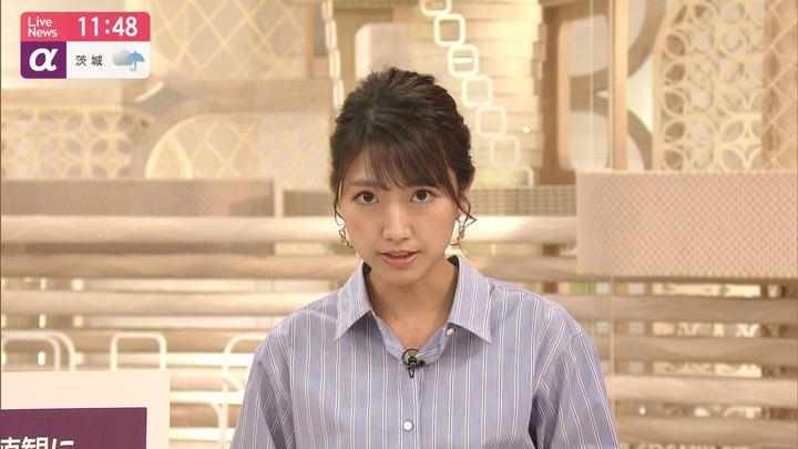 2019年06月11日三田友梨佳の画像16枚目