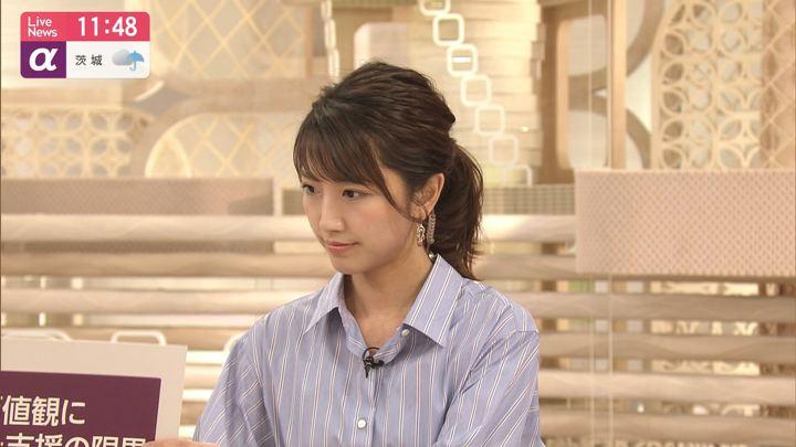 2019年06月11日三田友梨佳の画像17枚目