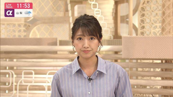 2019年06月11日三田友梨佳の画像18枚目