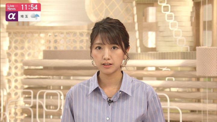 2019年06月11日三田友梨佳の画像19枚目