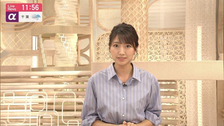 2019年06月11日三田友梨佳の画像24枚目