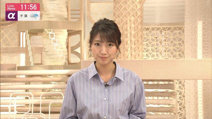 2019年06月11日三田友梨佳の画像25枚目