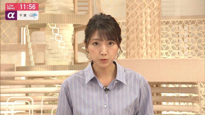 2019年06月11日三田友梨佳の画像26枚目