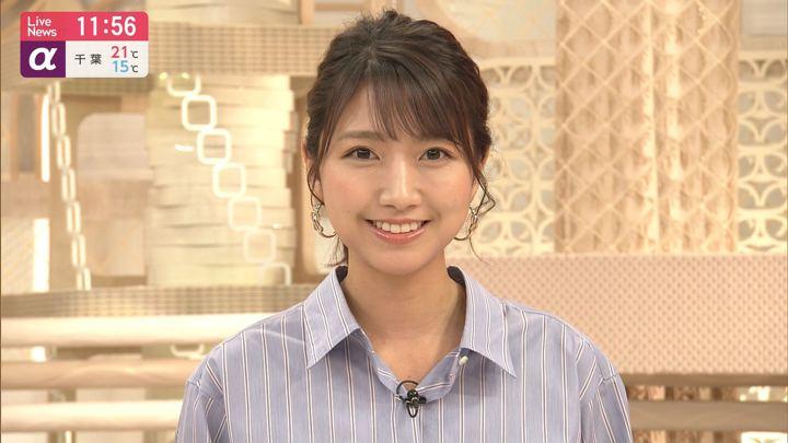 2019年06月11日三田友梨佳の画像27枚目