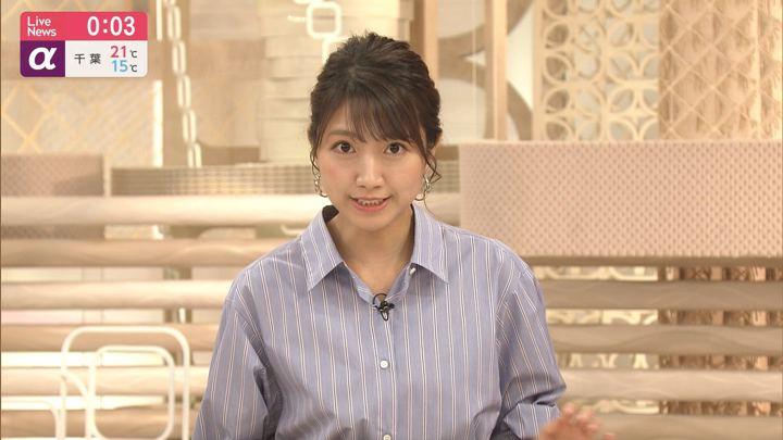 2019年06月11日三田友梨佳の画像28枚目