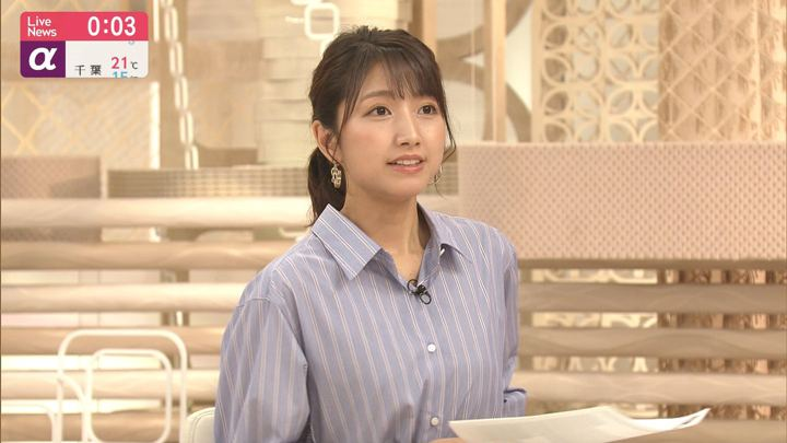 2019年06月11日三田友梨佳の画像29枚目