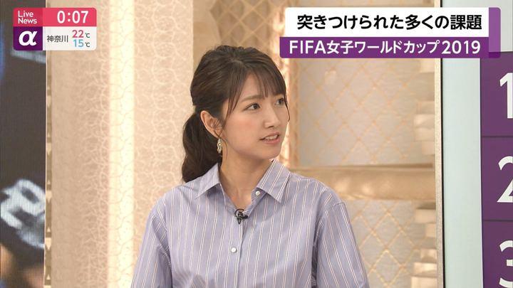 2019年06月11日三田友梨佳の画像32枚目
