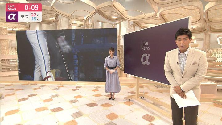 2019年06月11日三田友梨佳の画像33枚目