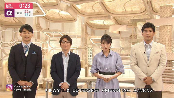 2019年06月11日三田友梨佳の画像36枚目