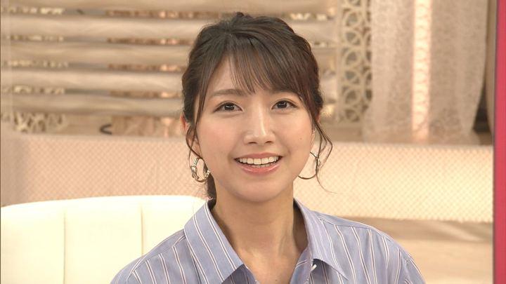 2019年06月11日三田友梨佳の画像38枚目