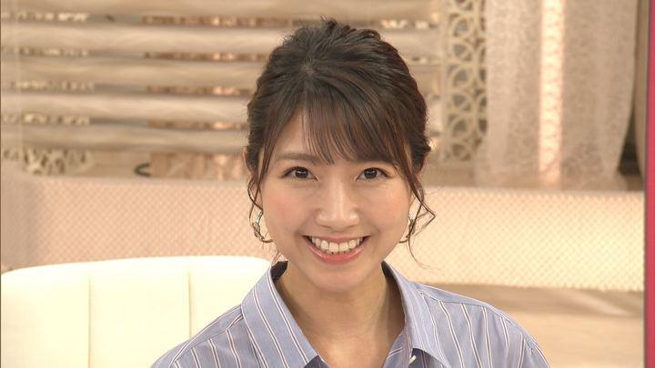 2019年06月11日三田友梨佳の画像39枚目