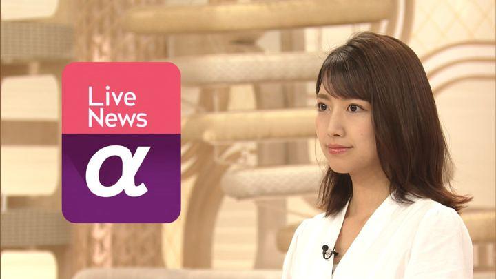 2019年06月13日三田友梨佳の画像02枚目