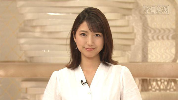 2019年06月13日三田友梨佳の画像05枚目