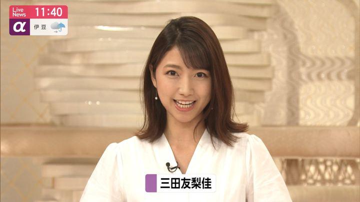 2019年06月13日三田友梨佳の画像06枚目