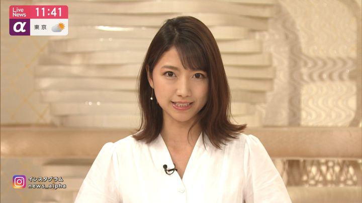 2019年06月13日三田友梨佳の画像07枚目