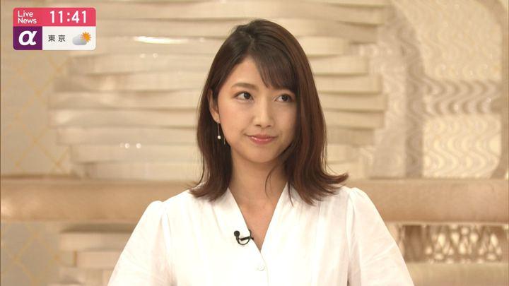 2019年06月13日三田友梨佳の画像09枚目
