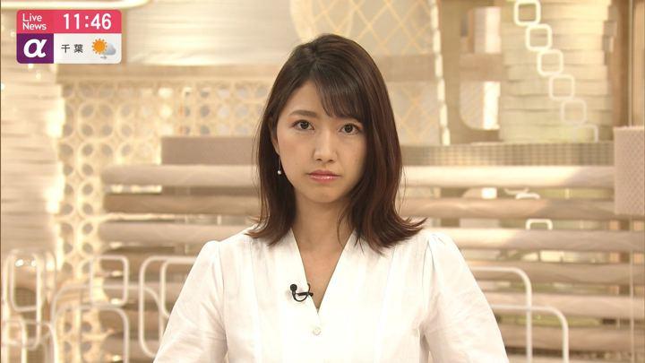 2019年06月13日三田友梨佳の画像11枚目