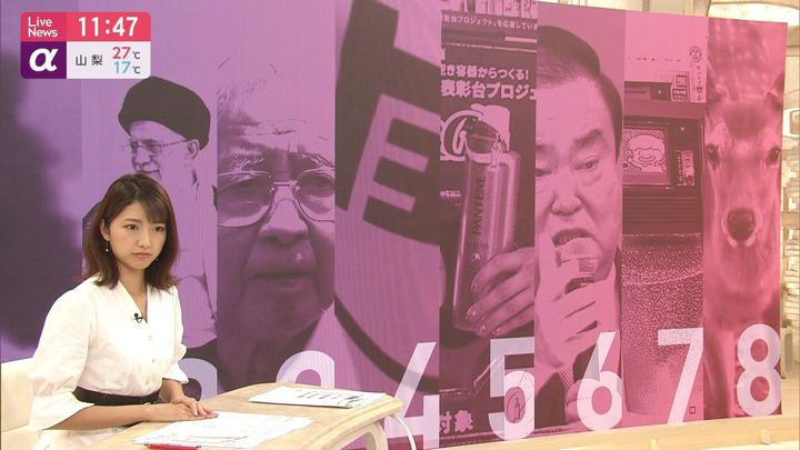 2019年06月13日三田友梨佳の画像12枚目