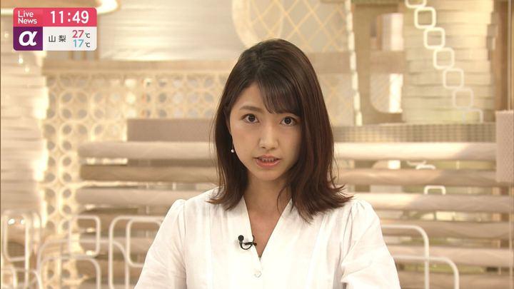 2019年06月13日三田友梨佳の画像13枚目